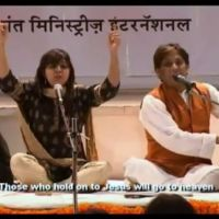 Mera Yesu (My Jesus) Punjabi Christian Song