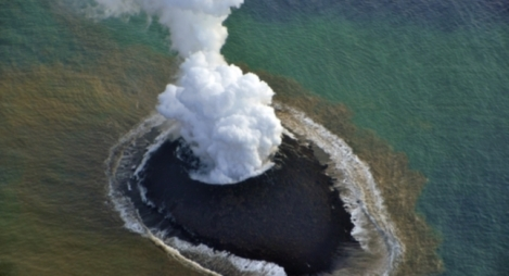 Japanese volcanic island 650x350
